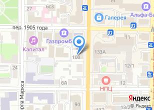 Компания «ProCofe» на карте