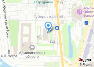 Компания «Томская региональная благотворительная общественная организация родителей военнослужащих» на карте