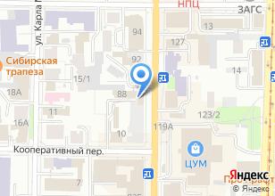 Компания «Управление ветеринарии Томской области» на карте