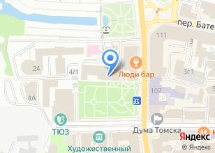 Компания «Центр фотоуслуг и оперативной полиграфии» на карте