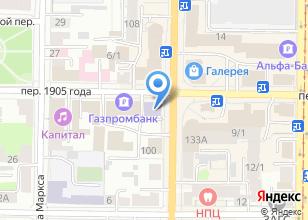 Компания «Томский региональный научно-внедренческий образовательный центр» на карте