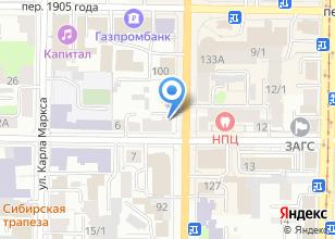 Компания «Эра» на карте