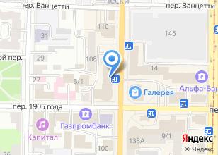 Компания «MODELI.tomsk.ru» на карте
