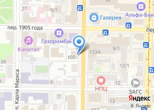 Компания «ПроКофе» на карте