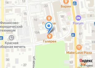 Компания «OFFSET» на карте