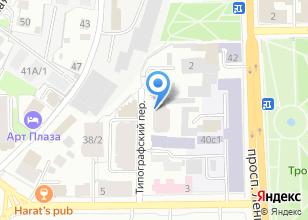 Компания «РПК Сервис» на карте