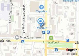 Компания ««Рай»» на карте
