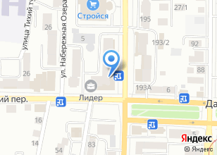 Компания «Сибирская группа доставки» на карте