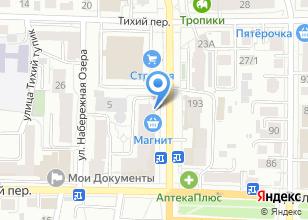 Компания «Интернеткин» на карте