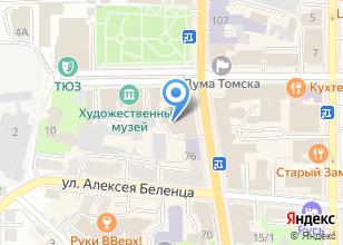 Компания «Центр предлицензионной подготовки и сертификации специалистов» на карте