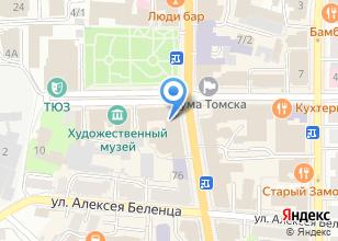 Компания «Управление Министерства промышленности и торговли РФ по Западно-Сибирскому району» на карте