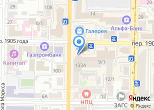 Компания «Няня 247» на карте
