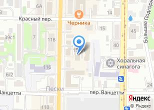 Компания «Арт-шоу» на карте