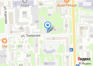 Компания «Антенн-Мастер. Системы спутниковой связи и безопасности.» на карте