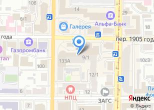 Компания «Все для праздника» на карте