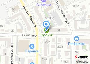 Компания «Тропики» на карте