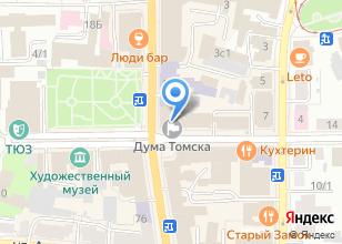 Компания «Дума г. Томска» на карте