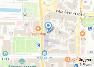 Компания «Томский музыкальный колледж им. Э.В. Денисова» на карте