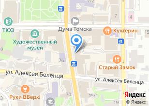Компания «Центр-Оптика» на карте