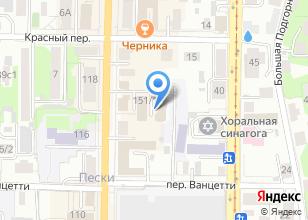 Компания «Грин Про» на карте
