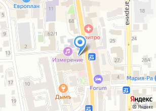 Компания «City Beer House» на карте
