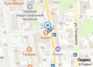 Компания «BARDAY Банкет» на карте