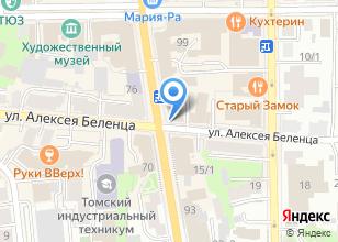 Компания «Аптека Вита» на карте