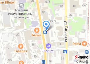 Компания «Биолит» на карте