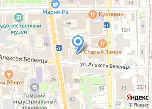 Компания «Салон обрядовых услуг» на карте