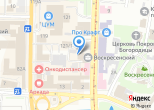 Компания «Poli» на карте