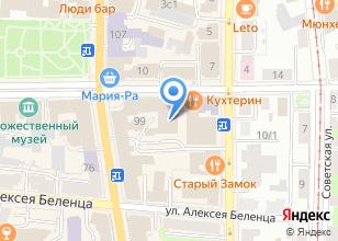Компания «Томск-Киномир» на карте