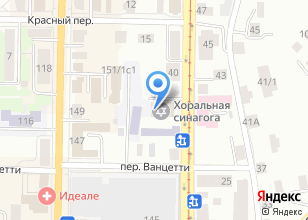 Компания «Еврейская община г. Томска» на карте