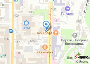 Компания «Комитет по дошкольному образованию Администрации г. Томска» на карте
