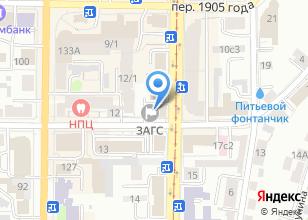 Компания «ЗАГС г. Томска и Томского района» на карте