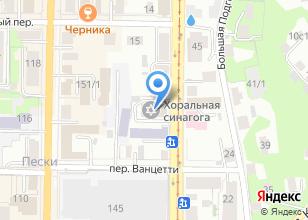 Компания «Томская Еврейская религиозная община» на карте
