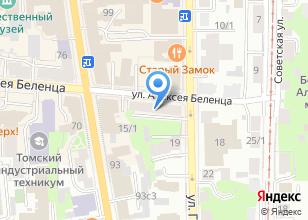 Компания «Студия солнца» на карте