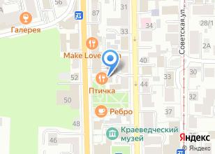 Компания «AppleService» на карте