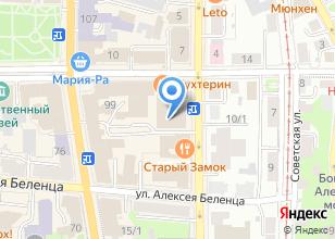 Компания «Парус-Томск» на карте