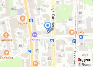 Компания «Департамент экономического развития и управления муниципальной собственностью Администрации г. Томска» на карте