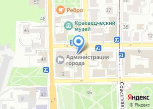 Компания «Комитет городского дизайна и рекламы» на карте