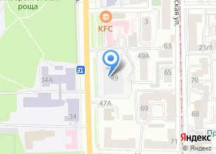 Компания «Санаторий-профилакторий НИ ТГУ» на карте