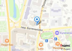 Компания «Неотелеком, ЗАО» на карте