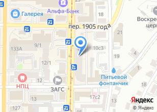Компания «МестоМоды» на карте