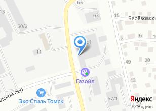 Компания «АвтоПрайм» на карте