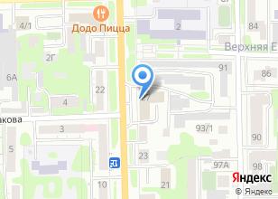 Компания «Управление Федерального казначейства по Томской области» на карте