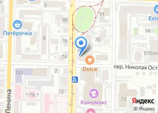 Компания «Dolce» на карте