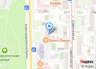 Компания «Центральные курсы водителей» на карте