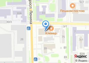 Компания «Hookah bar» на карте