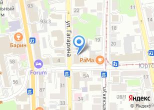 Компания «Lady`s lab» на карте