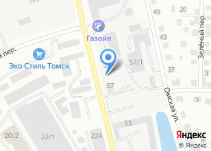 Компания «НВ-центр» на карте